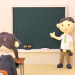 アロー総研が迫る!大学入試のいま。その2