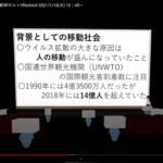 オンライン授業のデメリットを改善できるかも!?近畿大学VR授業体験レポート